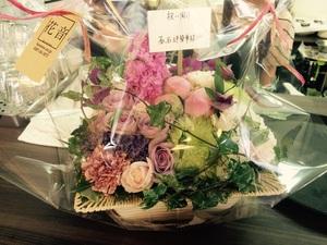豊田の店舗Cafe39's-2