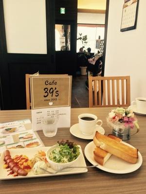 豊田の店舗Cafe39's-4