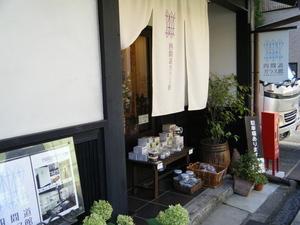 名古屋の四間道界隈3