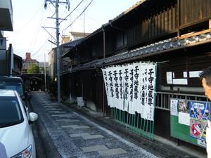 名古屋の四間道界隈14