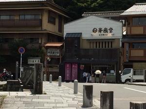 嵐山のわらび餅2