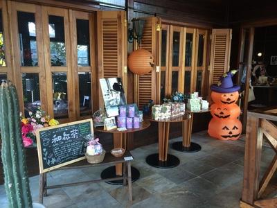 小牧市の紅茶専門店のTea house Sima5