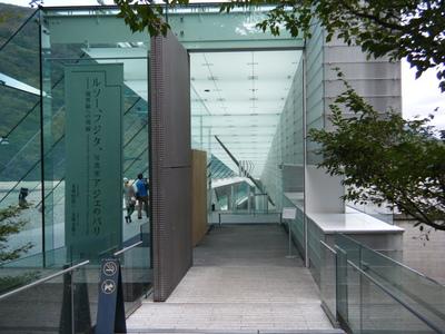 箱根のポーラ美術館3
