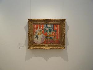 箱根のポーラ美術館9