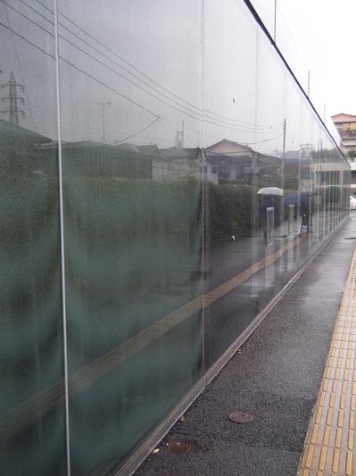 横浜の六つ川地域ケアプラザ