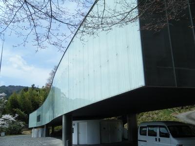 小笠原資料館