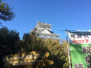 金華山(岐阜)7