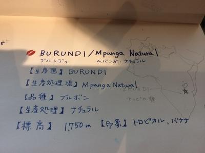 名古屋 四間道 カフェ
