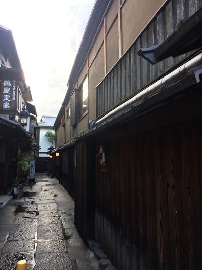 京都、二寧坂のスターバックス