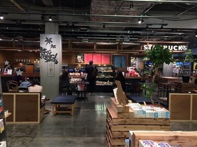 草叢BOOKS、名古屋市、オシャレな内装、天井