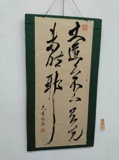 書道展、江南市役所西分庁舎