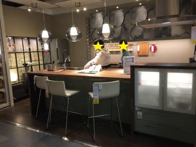 IKEA、長久手店、愛知県、キッチン、ダイニング