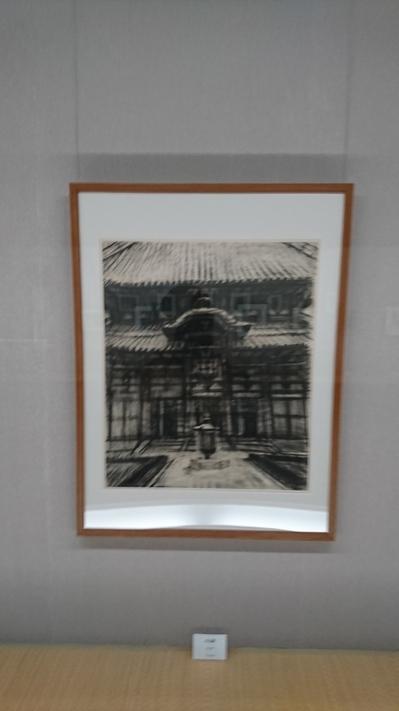 愛知県 杉本美術館