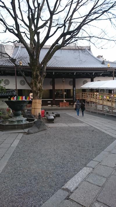 本能寺 京都
