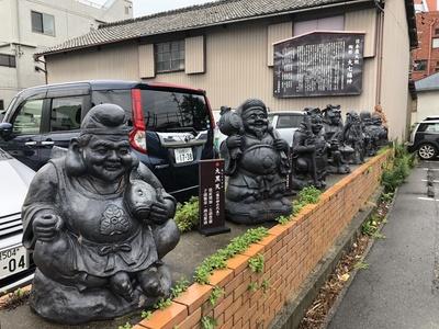 常滑散策、愛知県、七福神