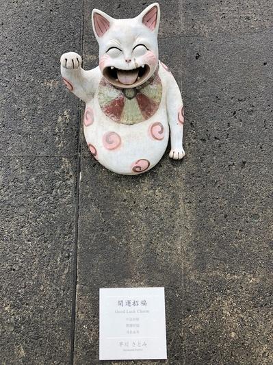 常滑散策、愛知県、とこなめ招き猫通り
