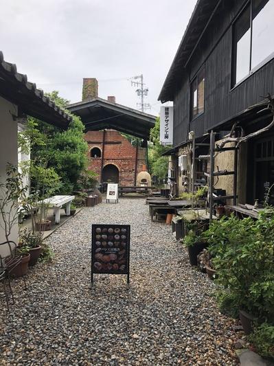 常滑散策、愛知県、侘助、カレー鍋うどん