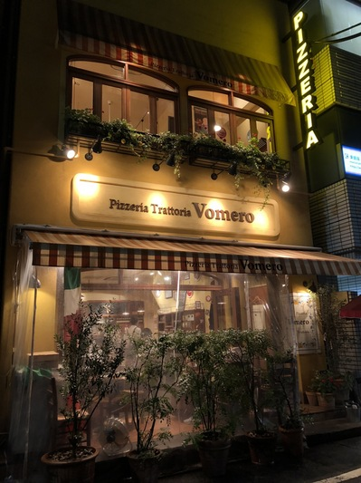 夏の東京散策、東銀座、ヴォメロ