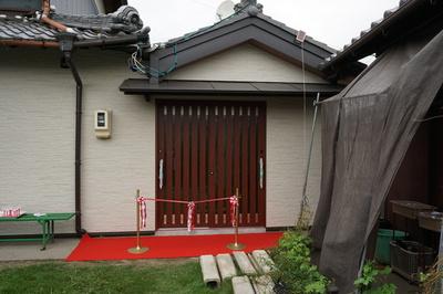 江南市 住宅 リノベーション 農家住宅