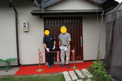 江南市 農家住宅 リノベーション 土間のある家