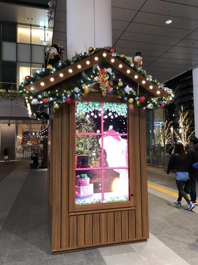 名古屋駅のクリスマスイルミネーション 2018 ゲートタワー前