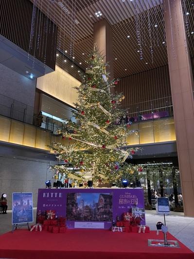 名古屋駅のクリスマスイルミネーション 2018 KITTE名古屋