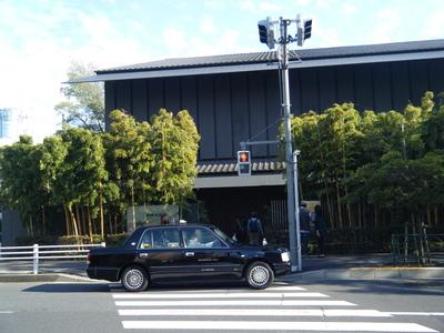 根津美術館 東京 青山 建築 隈研吾 和 癒し
