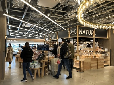 GOOD NATURE STATION 京都 健康志向層 ビオスタイル グッドネイチャーステーション 建築散策