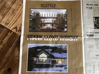 フランクロイドライト 建築 設計 良き暮らしの提案者