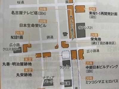 名古屋栄 建築設計事務所
