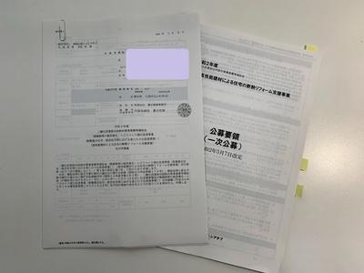 江南市リフォーム 暮石建築設計事務所 補助金申請 名古屋市