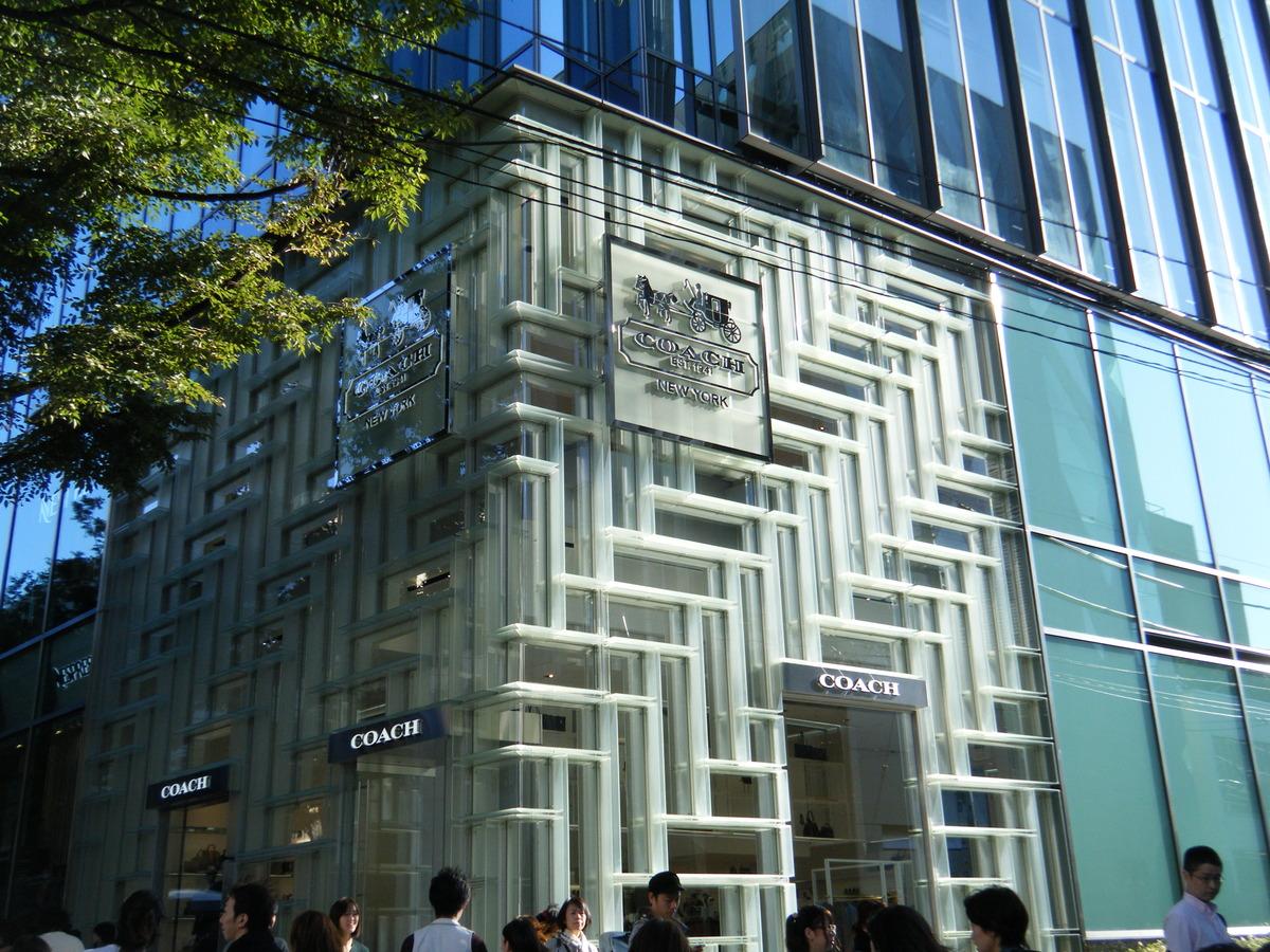丹下都市建築設計 - JapaneseClass ...